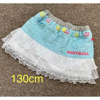BABYDOLL - 【130cm】BABYDOLL / ベビードール 女児 スカート