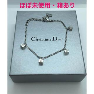 Christian Dior - ほぼ未使用 クリスチャン ディオール Diorロゴブレスレット(箱あり)