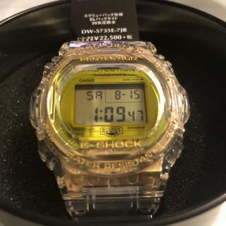 ジーショック(G-SHOCK)のCASIO カシオ G-SHOCK DW-5735E-7JR (腕時計(デジタル))