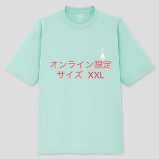 ユニクロ(UNIQLO)の米津玄師 ユニクロ Tシャツ UT XXLサイズ 妖精(Tシャツ/カットソー(半袖/袖なし))