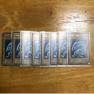 遊戯王 - ブルーアイズホワイトドラゴン 青眼の白龍