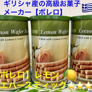 海外ブランドギリシャ産【ボレロ】レモンウエハースティック(1箱110g)3箱
