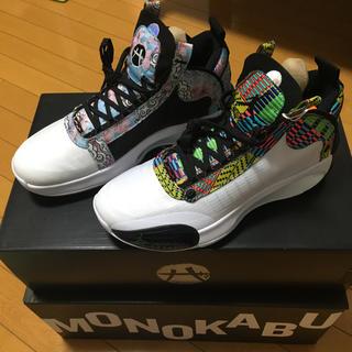 NIKE - Nike Air Jordan 34 Rui Pe 八村塁