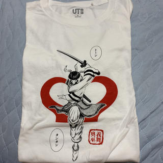 ユニクロ(UNIQLO)のキングダム × ユニクロ キョウカイ Tシャツ XLサイズ(Tシャツ/カットソー(半袖/袖なし))