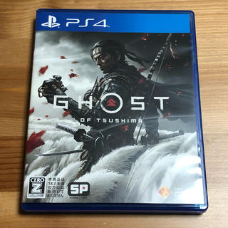 PlayStation4 - Ghost of Tsushima(ゴースト・オブ・ツシマ) PS4 中古