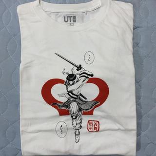 ユニクロ(UNIQLO)のキングダム × ユニクロ キョウカイ Tシャツ Sサイズ(Tシャツ/カットソー(半袖/袖なし))