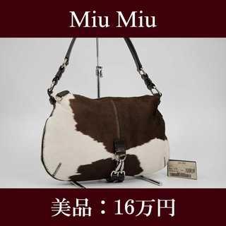 ミュウミュウ(miumiu)の【全額返金保証・送料無料・美品】ミュウミュウ・ショルダーバッグ(E173)(ショルダーバッグ)