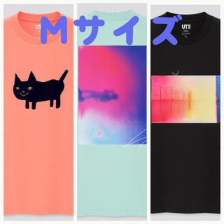 ユニクロ(UNIQLO)の米津玄師 UT グラフィックTシャツ 3枚セット M(Tシャツ/カットソー(半袖/袖なし))