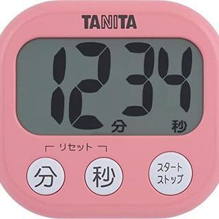 タニタ(TANITA)の【全7色】タニタ キッチン タイマー マグネット付き 大画面 100分(その他)