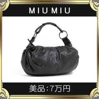 ミュウミュウ(miumiu)の【真贋査定済・送料無料】ミュウミュウのハンドバッグ・ワンショルダーバッグ・美品(ハンドバッグ)