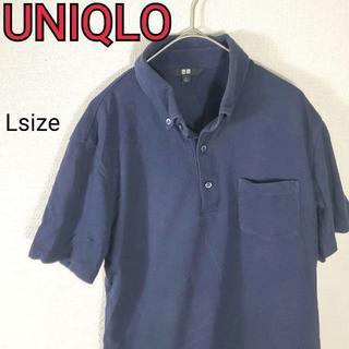 ユニクロ(UNIQLO)のUNIQLO ポロシャツ L(ポロシャツ)