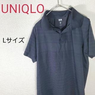 ユニクロ(UNIQLO)のUNIQLO ポロシャツ Lサイズ(ポロシャツ)