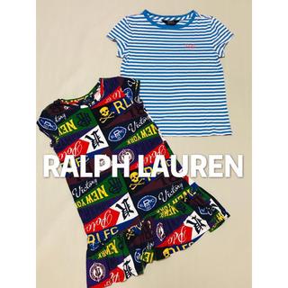 POLO RALPH LAUREN - ラルフローレン 女の子 トップス&ワンピース 2点セット 130
