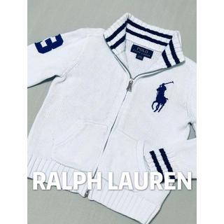 Ralph Lauren - ラルフローレン RALPH LAUREN 長袖 ニット 110