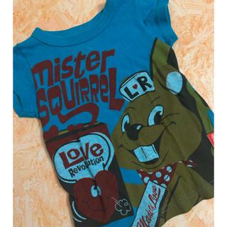 ラブレボリューション(LOVE REVOLUTION)のラブレボTシャツ(最安値)(Tシャツ)