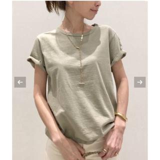 L'Appartement DEUXIEME CLASSE - REMI RELIEF Compact Tシャツ