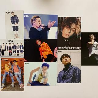 アイコン(iKON)のiKON BOBBY ポストカード(アイドルグッズ)