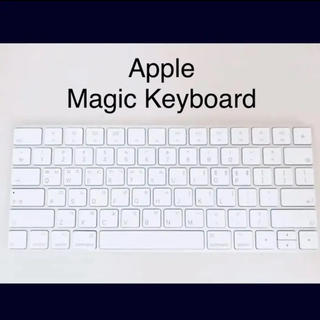 Apple - Apple Magic Keyboard 韓国語版