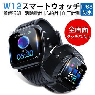 スマートウォッチ本体(腕時計(デジタル))