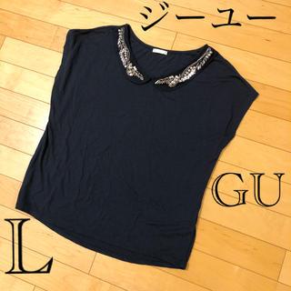 GU - GU ジーユー トップス カットソー L 夏 最安値 最低価格 300 300円
