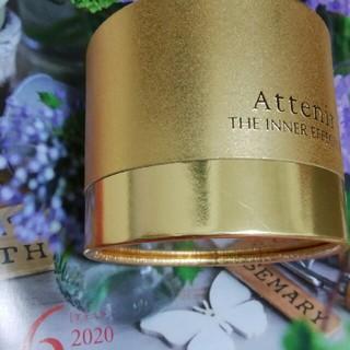 アテニア(Attenir)のインナーエフェクターハーフサイズ17.5g アテニア 美容液 新品未使用(フェイスクリーム)