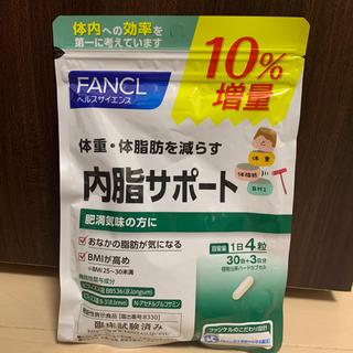 FANCL - 30袋  内脂サポート  FANCL   ファンケル