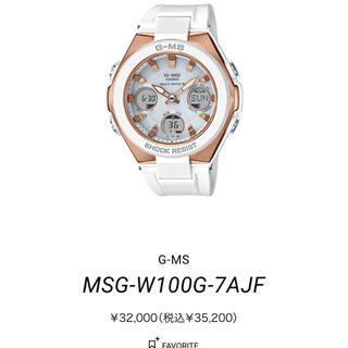 ジーショック(G-SHOCK)のGショック ソーラー(腕時計(デジタル))