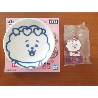 BT21 RJ 豆ざら ラバーチャーム