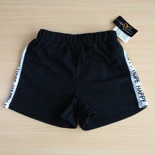 【新品】130cm黒ショートパンツ