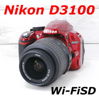 Nikon - ❤️希少レッドカラー❤️スマホ転送❤️Nikon D3100