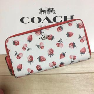 COACH - 新品 [COACH コーチ] 長財布  フルーツ柄  イチゴ  さくらんぼ