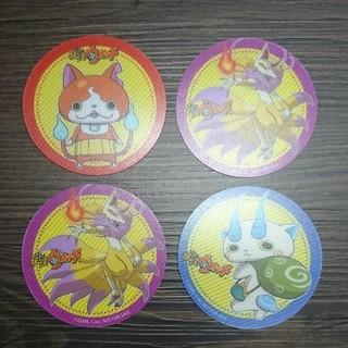 バンダイ(BANDAI)の妖怪ウォッチ ジバニャン コマさん キュウビ コースター 4枚セット(その他)