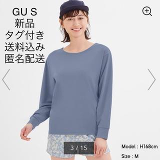 GU - 新品 GU プルオーバー (89)
