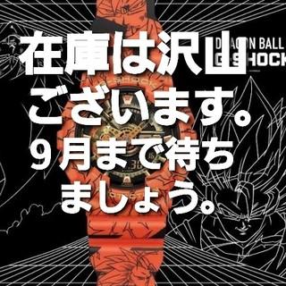 ジーショック(G-SHOCK)のg shock ドラゴンボール(腕時計(デジタル))