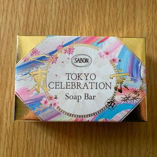 SABON 東京CELEBRATION 化粧石鹸