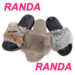 ランダ(RANDA)のRANDA★ファーサンダル★MIXグレー★Rady*リエンダ*リゼクシー*プーマ(サンダル)