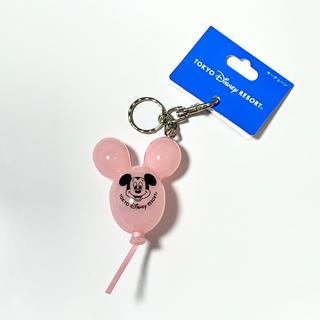 Disney - ディズニー バルーン キーホルダー ピンク色