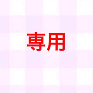 BIDOL つやぷるリップ 吉田朱里