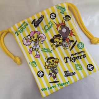 ハンシンタイガース(阪神タイガース)の阪神タイガース 巾着袋(応援グッズ)