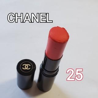 CHANEL - 9割 CHANEL スティックチーク 25 スティックベルミン