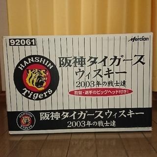 阪神タイガース - 阪神タイガース ウィスキー 2003年の戦士達 12本セット〈新品・未開封〉