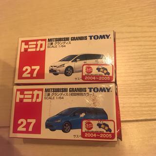 Takara Tomy - トミカ ミニカー 三菱 グランディス 初回特別カラーと通常 新品未開封