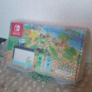 Nintendo Switch - 21時乙 ニンテンドーSwitch あつまれどうぶつの森本体セット 新品未開封品