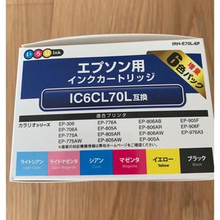 エプソン インク 増量タイプ(PC周辺機器)