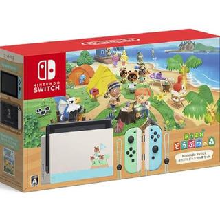 ニンテンドースイッチ(Nintendo Switch)のNintendo Switch あつまれどうぶつの森セット  任天堂スイッチ(家庭用ゲーム機本体)