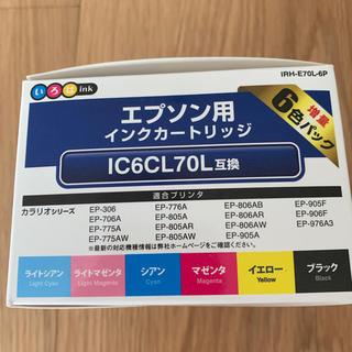 エプソン プリンターインク 2色(PC周辺機器)