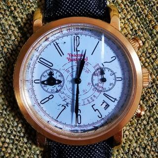 ヴィヴィアンウエストウッド(Vivienne Westwood)のヴィヴィアン・ウエストウッド 腕時計 スクイグルダメージ(腕時計(アナログ))