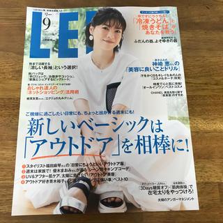 集英社 - LEE (リー) 2020年 09月号 最新号