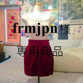 Vivienne Westwood - Vivienne Westwood ベロアスカート