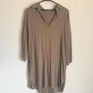 Ungrid - ロングシャツ